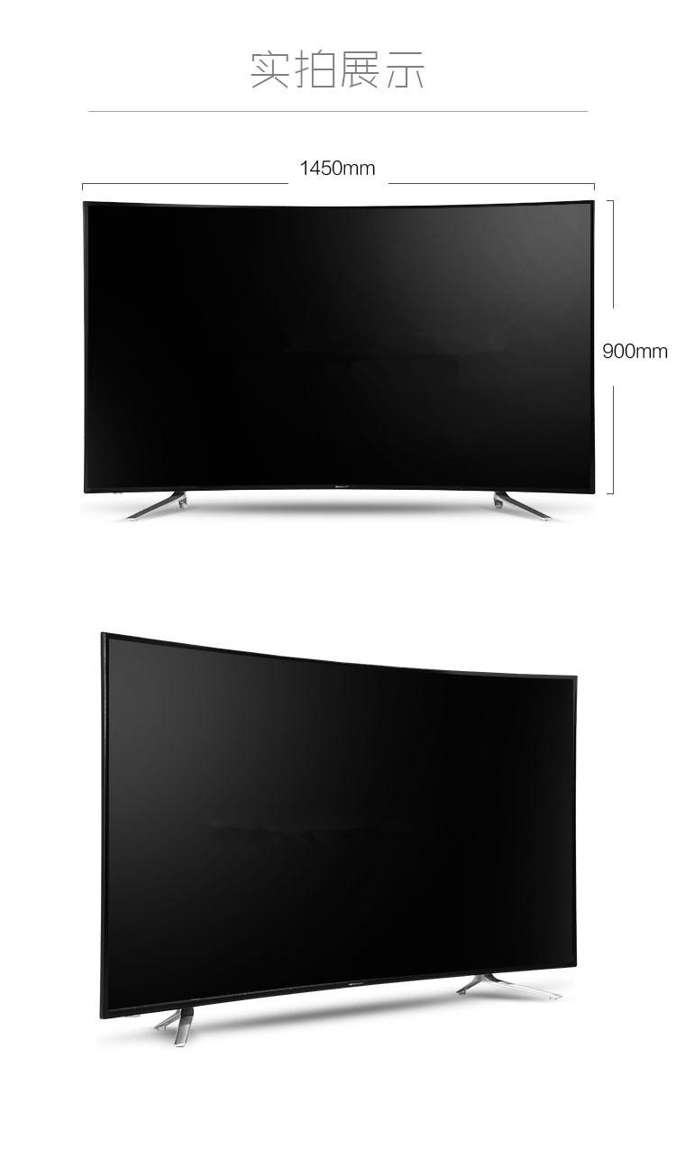 65寸4k曲面电视机